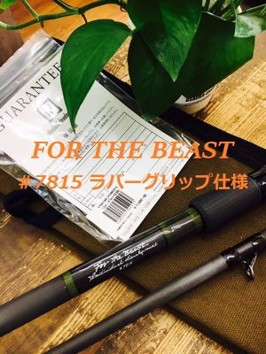 iD/FOR THE BEAST 7815(ラバーグリップ仕様)※送料無料