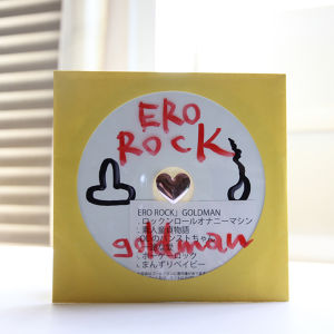 「ERO ROCK」GOLDMAN CD (在庫あり)