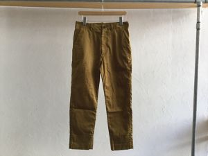 "semoh""Tapered Pants Beige"""