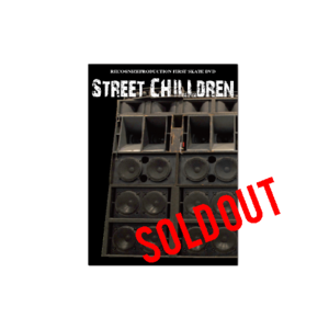 "RECOGNIZE 1ST DVD ""STREET CHILLdren"""