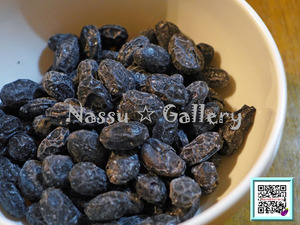甘くて美味しい乾燥黒豆~Sweet and delicious dry black beans~