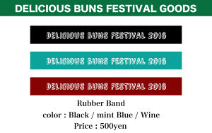 DELICIOUS BUNS FESTIVAL GOODS   Rubber Band