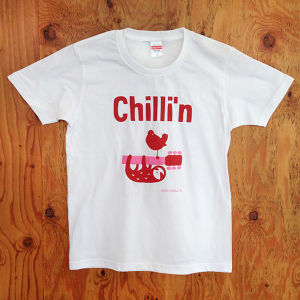 "'16s OFFICIAL Tee ""CHILL"""
