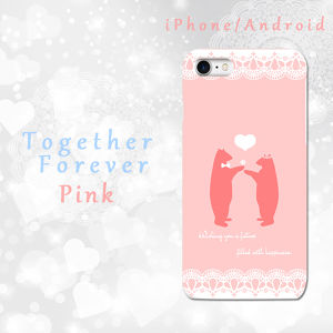 Together Forever~永遠にともに~ HD 【ピンク】 スマホケース ハード iPhone/Android