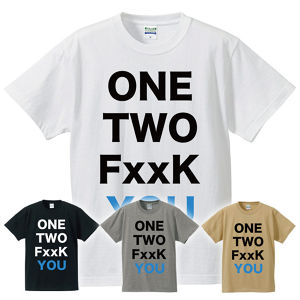 ONE TWO FxxK YOU【FULL COLOR / T-SHIRT】