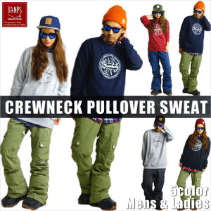 CREWNECK SWEAT compass bp-54