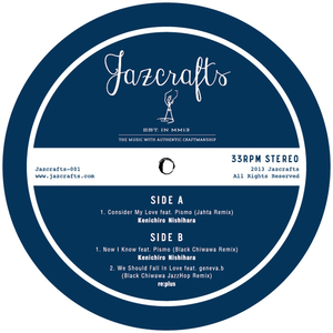 Jazcrafts-001 =16bit 44.1khz WAV Files from Original Master=