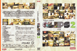 DVD「Budiasa presents CLIPS2」