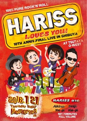 HARISS LIVE DVD「HARISS LOVES YOU!」10TH ANNIV.FINAL LIVE IN SHIBUYA