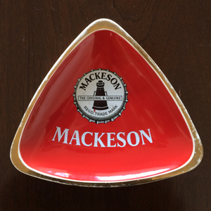 Carlton Ware Mackeson Ashtray