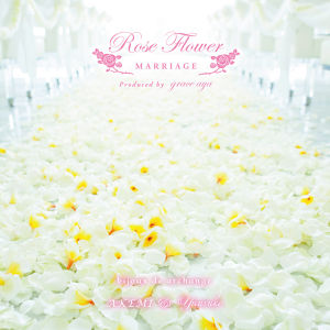 CDアルバム「Rose Flower Marriage Meditation」/AKEMI & Yuusuke (Produced by grace aya)