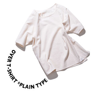 Over T-shirt *plain type [ Beige ]