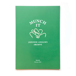 MUNCH IT - Vol.01 -  Feb 2016