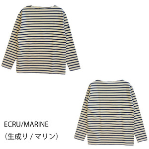 SAINT JAMES OUESSANT BORDER (ECRU/MARINE)【正規取り扱い品