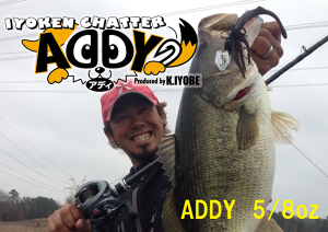 10 TEN FEET UNDER / ADDY  5/8oz
