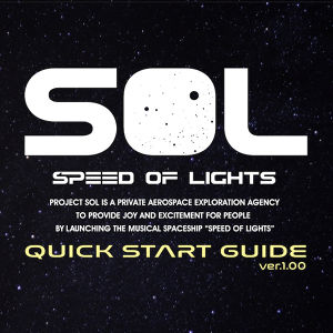 "SPEED OF LIGHTS ""QUICK START GUIDE ver.1.00"" CD"