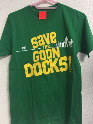 SAVE THE GOON DOCKS! GREEN