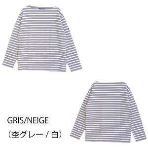 SAINT JAMES OUESSANT BORDER (GRIS/NEIGE)【正規取り扱い品】