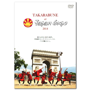 『Japan Expo 2014』 DVD