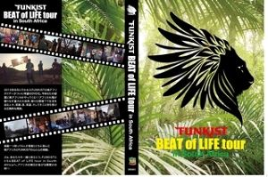 【DVD】BEATofLIFE tour in South Africa
