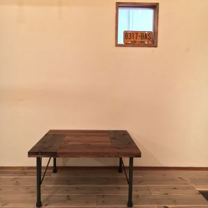 Sugi Low Table B Type