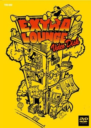 EXTRA LOUNGE VIDEO DISK