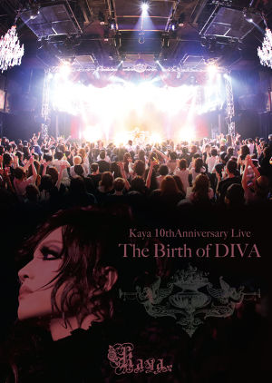 【Kaya】The Birth of DIVA(DVD)