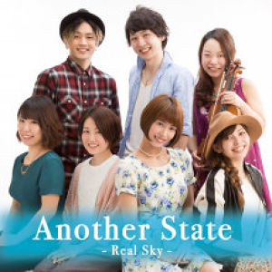 【CD★Another State】Real Sky
