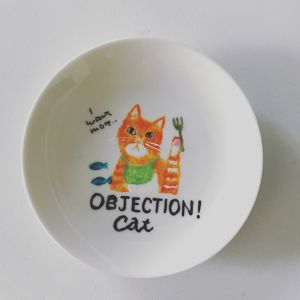 OBJECTION ! cat small plate
