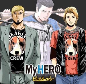 My HERO (CD+DVD)