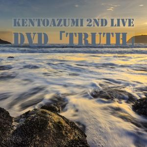 kentoazumi 2nd LIVE DVD「Truth」