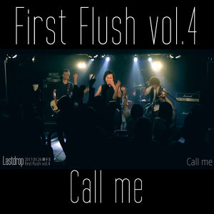【First Flush vol.4】Call me