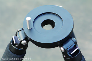 FEISOL CT-3372用赤道儀アダプター(5種類、別売り)