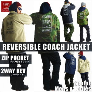 REVERSIBLE 2WAY COACHJACKET SQ bp-50
