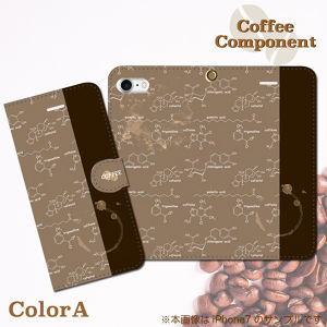 Coffee Component コーヒーカラーA 手帳型スマホケース iPhone/Android