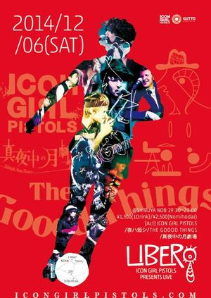 "【GOODS】gutto graphics ""LIBERO"" poster 2014-12"