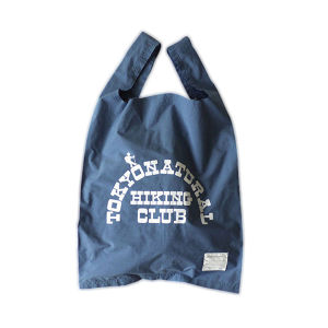 NHC SURVEY BAG