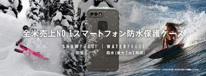 LifeProof fre for iPhone 7 Case 送料無料