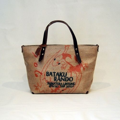 BELT TOTE S/Indonesia