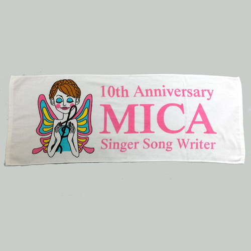 MICA 10th Anniversary タオル