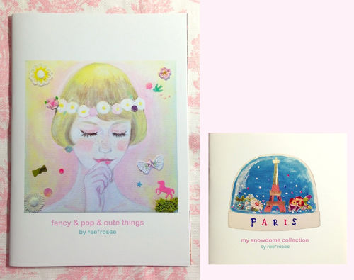 fancy pop zine set