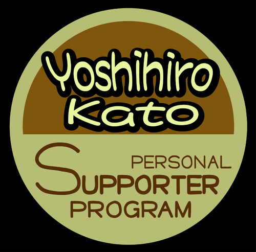【Yoshihiro Kato Personal Supporter Program】5,000円コース