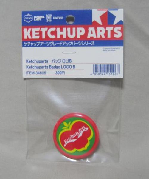 Ketchup Arts LOGO-B / BADGE