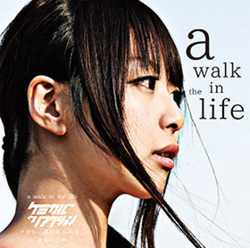 2nd single 「a walk in the life」