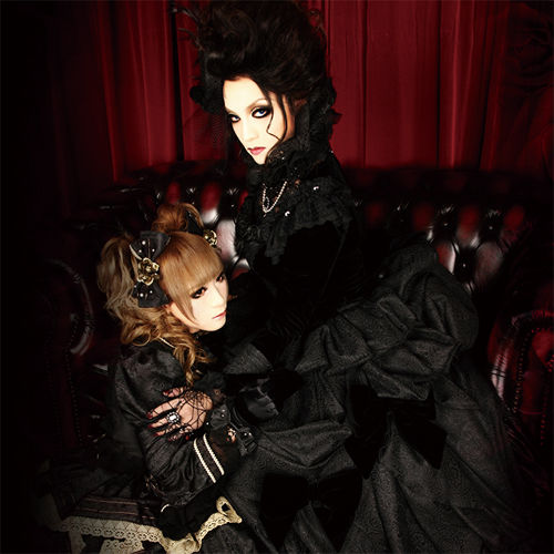 【Kaya】Vampire Requiem(CD/Single)