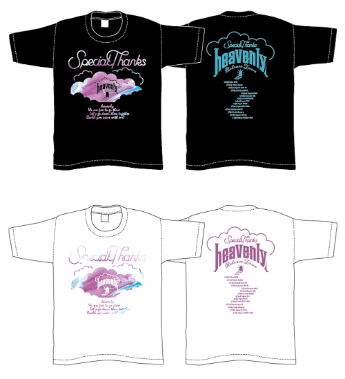 SpecialThanks heavenly Tシャツ
