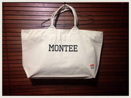 MT-41|montee-  BIG Bag