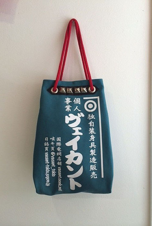 Bill-collector BAG 碧