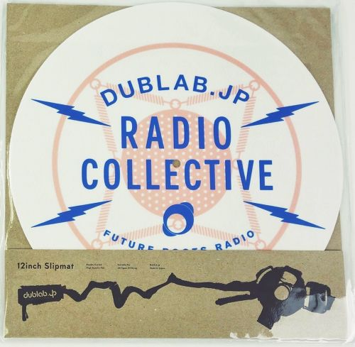 dublab.jp radio collective スリップマット(1枚)