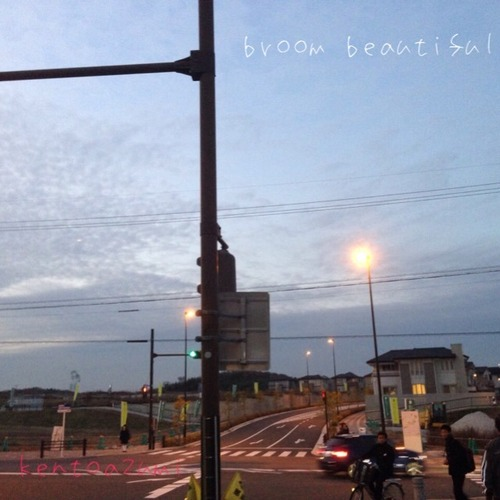 kentoazumi 2nd 配信限定シングル broom beautiful(MP3)